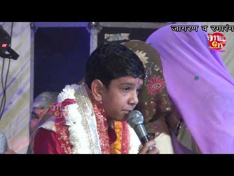 Video इसआवाज़ पे रो पड़े दर्शक,Maa Ki Mamta,Adarsh,Haryanvi Ragni Song,Sarita ViharJagran 2017,Mgn Bhakti download in MP3, 3GP, MP4, WEBM, AVI, FLV January 2017
