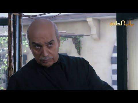 Bab Al Harra Season 8 HD | باب الحارة الجزء الثامن الحلقة 6