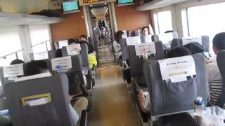 Shangrao China  City pictures : Train Trip to Shangrao China 1 of 3