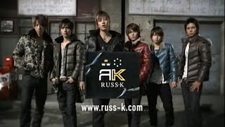 Download Lagu NEWS Russ-K CM (Weeeek) Mp3
