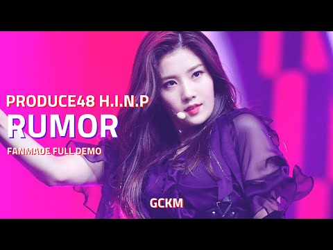 [AUDIO] PRODUCE 48 (프로듀스 48) - RUMOR (MOOMBATON/TRAP)