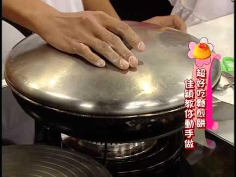 用點心做點心 - DIY 麵煎餅