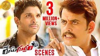 Video Race Gurram Movie Scenes | Ravi Kishan Takes Revenge on Allu Arjun | Shruti Haasan | Thaman S MP3, 3GP, MP4, WEBM, AVI, FLV April 2019