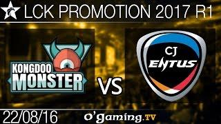 Kongdoo Monster vs CJ Entus - LCK Promotion 2017 - Round 1