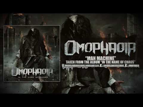 OMOPHAGIA - IN THE NAME OF CHAOS (FULL ALBUM STREAM) [UNIQUE LEADER RECORDS]