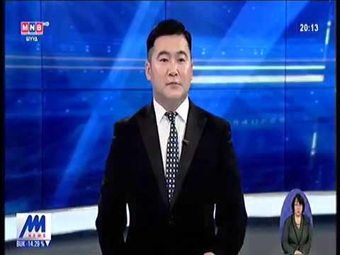 """""""Эрүүл хүнс-Эрүүл Монгол хүн"""" хөтөлбөрийн хэрэгжилтийг хангана"""