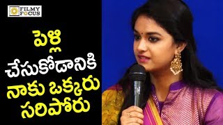 Video Keerthy Suresh Mind Blowing Answer over Marriage | Keerthy Suresh Interview - Filmyfocus.com MP3, 3GP, MP4, WEBM, AVI, FLV November 2017