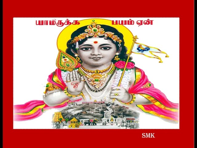 kandha sasti kavasam pdf download in tamil