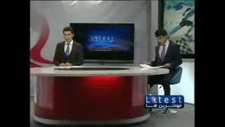 THE LATEST FARSI NEWS FROM 1TV, 05 AUGUST 2013