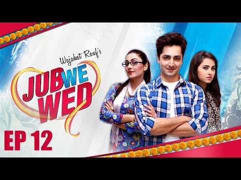 Jub We Wed   Episode 12   Danish Taimoor   Ayeza Khan   Urdu1 TV Dramas   Pakistani Drama
