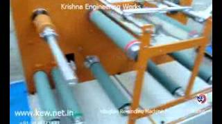 KEW Winding Rewinding Machine for Batch Printing