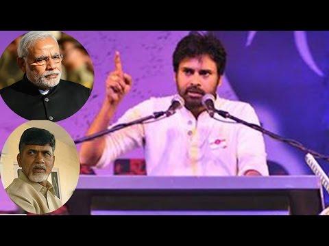 Will Pawan Kalyan Question Modi And Chandrababu ? – Jana Sena Public Meet