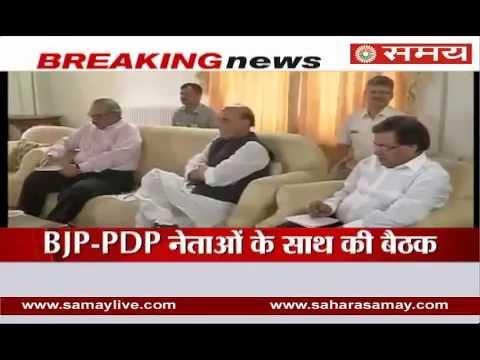 Rajnath Singh visited of J&K and met PDP and BJP leaders