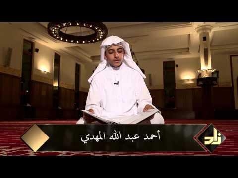 أحمد عبد الله المهدي [ سورة النساء: 48 ]