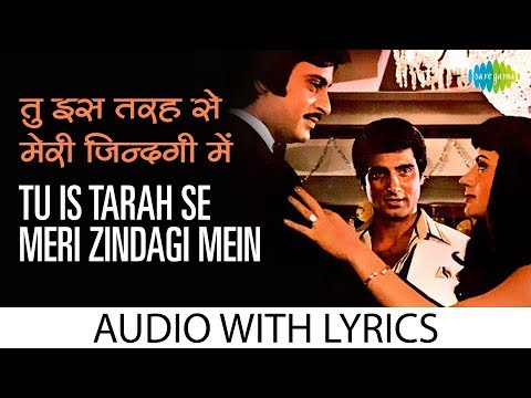 Video Tu Is Tarah Se Meri Zindagi with lyrics | तू है तार के बोल | Mohd Rafi | Aap To Aise Na The |HD Song download in MP3, 3GP, MP4, WEBM, AVI, FLV January 2017