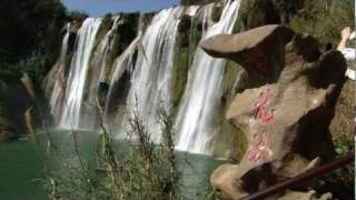 The JiuLong 九龙 Waterfalls Scenic Area, YunNan 云南 province