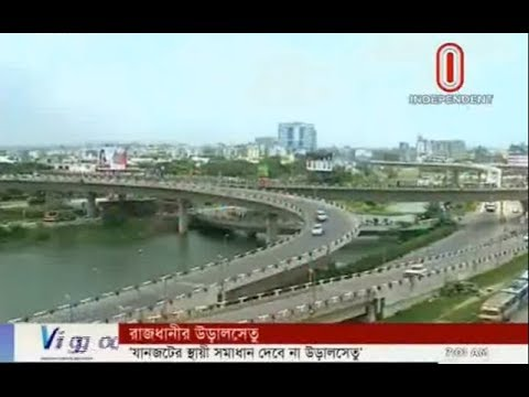 Flyover will not provide permanent solutions (28-07-2017)