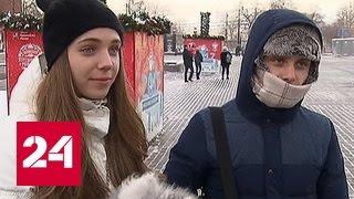 Ночь на Рождество в Москве стала самой морозной с начала зимы