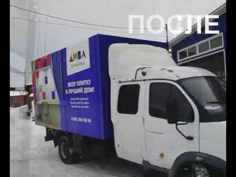 Тент с рекламой на фургон Квадратный метр Пензатент г.Пенза