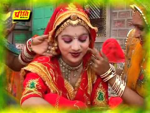Video Chand Kiran Banni-Rajasthani Marriage Special Romantic Love New Song Of 2012 By Manju Bai download in MP3, 3GP, MP4, WEBM, AVI, FLV January 2017