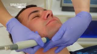 Процедура Hydrafacial для вагітних