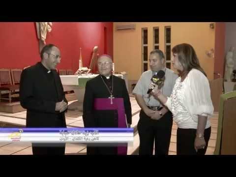 المطران شليمون وردوني في قداس إلهي من كنيسة يوحنا دي لاسال - الفرير