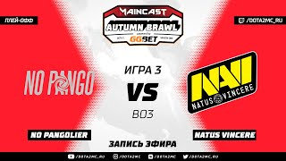 NoPangolier vs Natus Vincere (карта 3), MC Autumn Brawl, Плей-офф