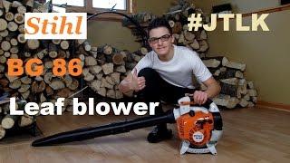 1. STIHL BG86 Handheld Blower Review