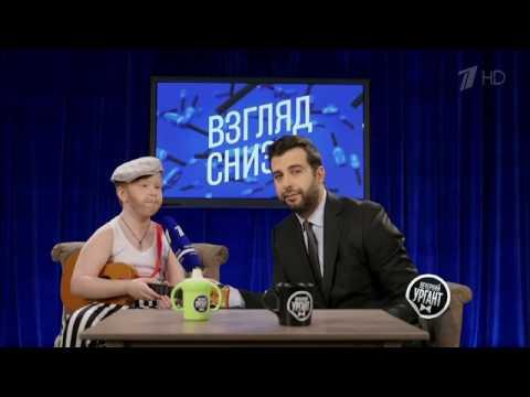 , title : 'Знаменитые личности Санкт-Петербурга - Взгляд снизу (23.06.17)'