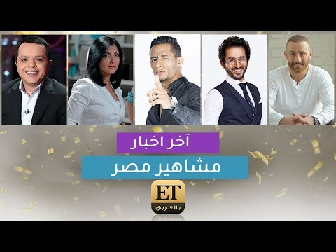 أحمد مالك يرد على انتقاد غادة عبد الرازق له وللفيشاوي: هيا نعش في سلام