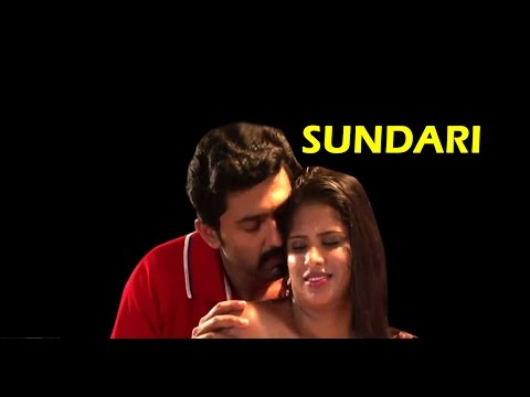 Sundari | Full Tamil Movie | 2015  Upload