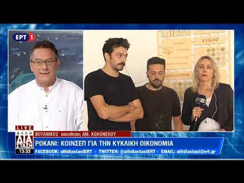 20181101 ad votaniko
