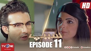 Video Seep | Episode 11 | TV One Drama | 19 May 2018 MP3, 3GP, MP4, WEBM, AVI, FLV Mei 2018