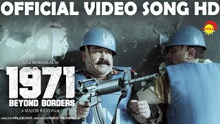 Nonton Armaan Hazare Official Video Song Hd   1971 Beyond Borders   Mohanlal   Allu Sirish   Major Ravi Film Subtitle Indonesia Streaming Movie Download