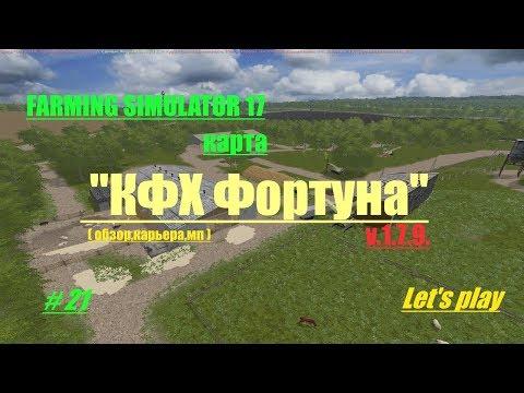 KFX Fortuna v1.7.9 by Igor Alekseevich
