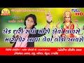 Ashok Thakor  New  Song full Hd Vedio 2018 (મોતીપુરા લાઈવ)
