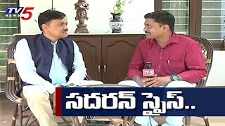 BJP Leader G.V.L. Narasimha Rao Exclusive Interview