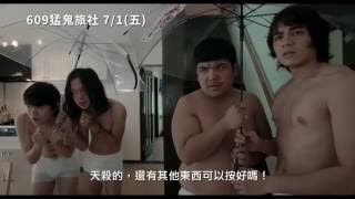 Nonton    609               Buppha Ratree   Haunting In Japan                 7 1                    Film Subtitle Indonesia Streaming Movie Download