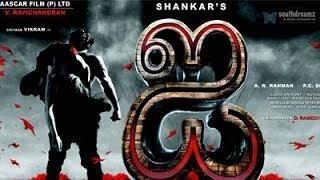 Director Shankar Updates about AI