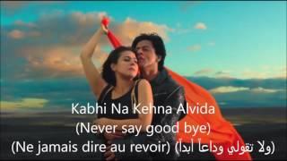 Janam Janam- Song Lyrics (Traduction en Français+English subtitels+مترجمة للعربية) HD Video