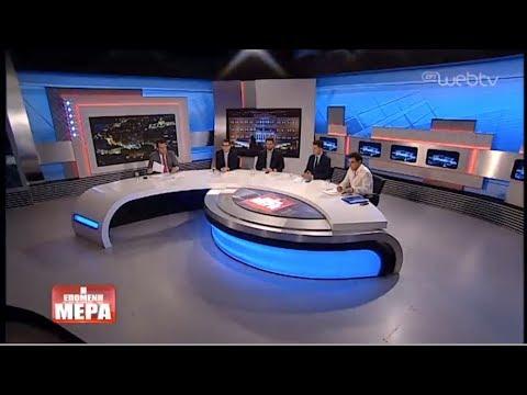 Η Επόμενη Μέρα – Κ.Ζαχαριάδης-Κ.Κυρανάκης- Π.Χρηστίδης – Γ.Μοσχονάς | 09/07/2019 | ΕΡΤ