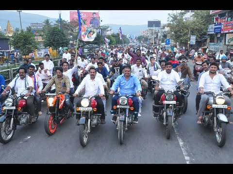 Declared Administrative Capital in Vizag YCP Leaders Bike Rally in Visakhapatnam,Vizagvision...