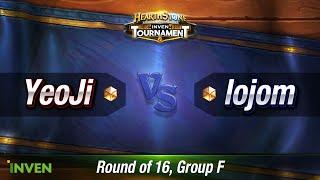 하스스톤 인벤 토너먼트 2016 16강 3일차 YeoJi vs lozom