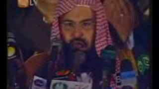Beautiful Dua By Sheik Sudais In Pakistan