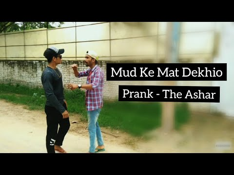 MudKe Mat Dekhna Prank Gone Wrong Vine (Parody) ft AVRprankTV ft Ashu Sharma | New Prank Video 2018