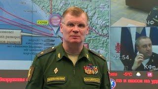 Брифинг официального представителя Минобороны России по ситуации с крушением ТУ-154 (на 13:00)
