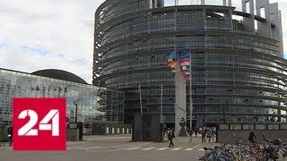 Леонид Слуцкий: в Совете Европы из-за отсутствия российской делегации усиливается институциональны…