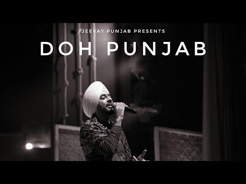 Do Punjab   Manpreet Singh   Harmanjeet   Jeevay Punjab