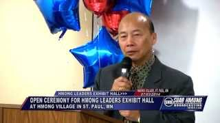 Suab Hmong News:  Xai Nou Vang given speech at Hmong Leaders Exhibit Hall