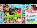 फौजी के सपने | Fauji Ke Sapne | Rajendra Singh Kharkiya | Latest Haryanvi Lok Geet